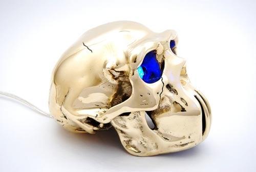 Metal Skull Table Lamp Is Beyond Creepy