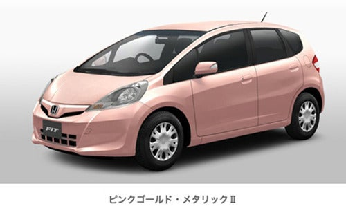 Honda Made a Car Just for Dumb-Dumb Lady Drivers