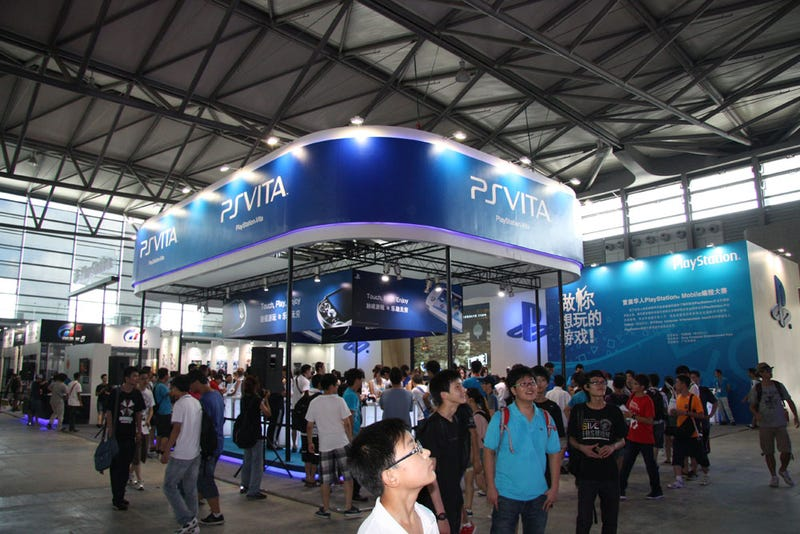 Sorry China, No PS Vita for You (Yet)