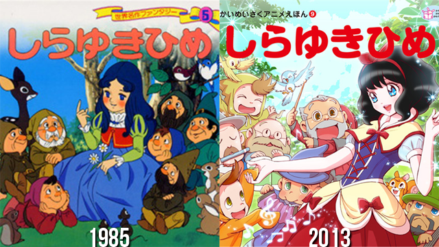 Have Japanese Art Styles Gotten Better? Or Worse?