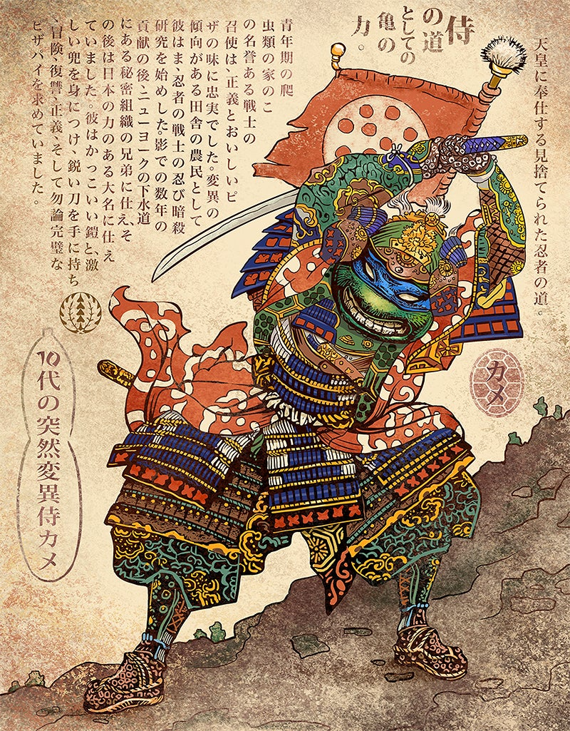 A Teenage Mutant Ninja Turtle Decides To Follow The Way Of The Samurai