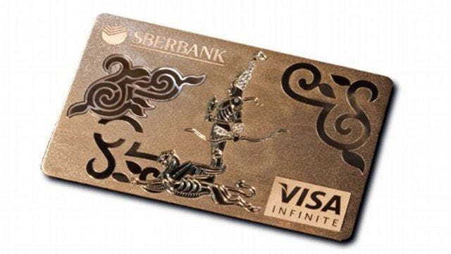 This Credit Card Costs $100,000 and an Imbecile's Soul