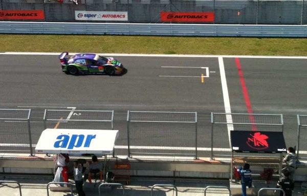 Neon Genesis Racing