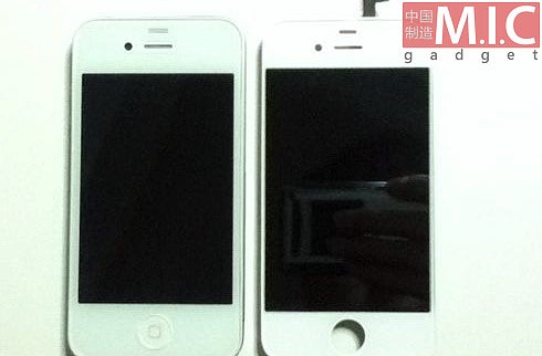 Rumored Photos of Next iPhone Emerge, Looking Pretty iPhone 4ish