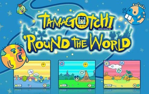 iPod Tamagotchi Thrills Half-Assed Pet Owners Everywhere