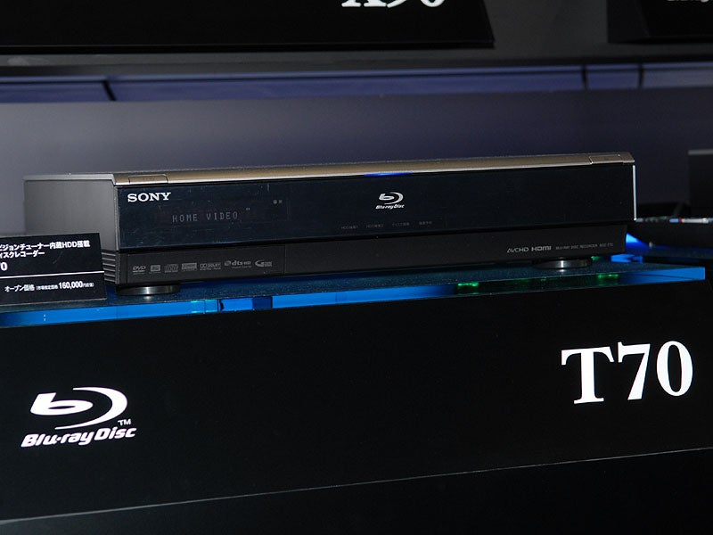 Japan Gets Four New Blu-ray Recorders from Sony