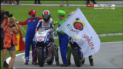 Mario Kart? No, Mario Celebrates A Race