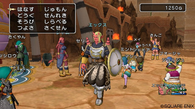 Some Hate It, Some Love It. Here's a Look at Dragon Quest X.