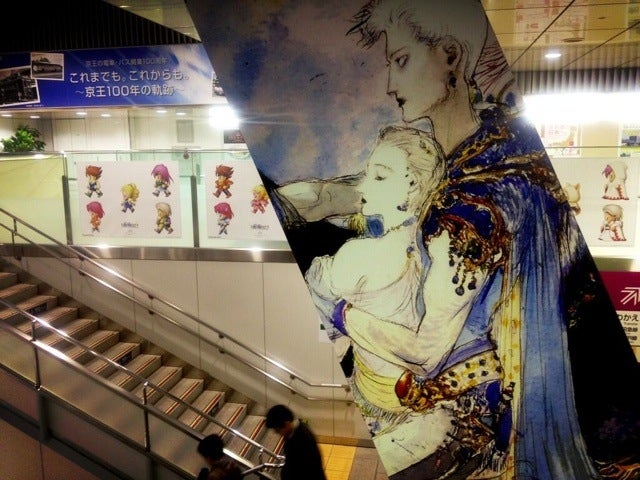 Tokyo Train Station Is Covered in Final Fantasy. And It's Awesome.