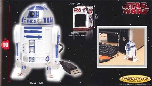 R2-D2 USB Humidifier Keeps You Moist During The Winter Months