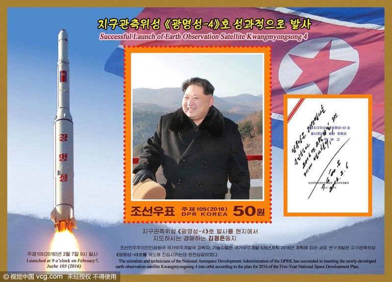 North Korea Issues Stamps to Celebrate Satellite Launch, New Cold War