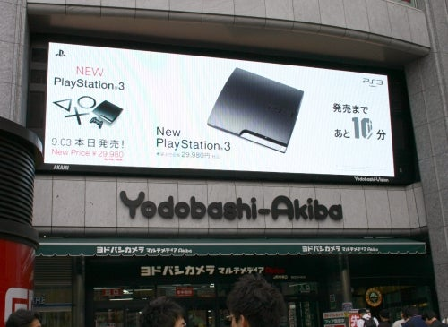 So How Did That Japan PS3 Slim Launch Go?