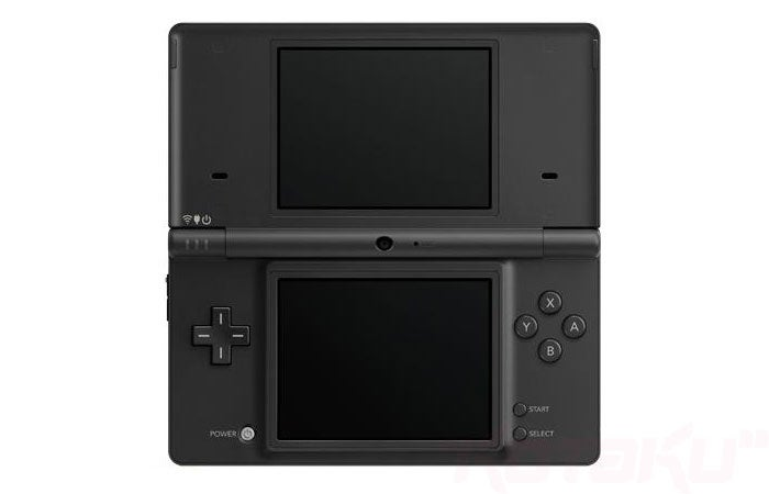 Get A Good, Close Look At The DSi