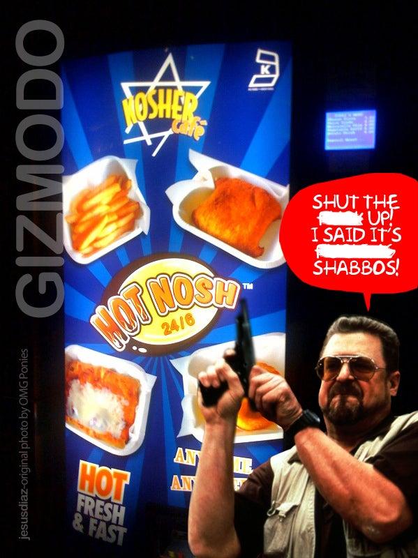 Kosher Machine Only Serves 24/6 Because It's Shomer Shabbos