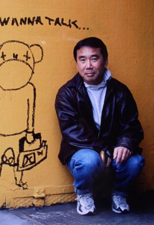 Ask Haruki Murakami Anything