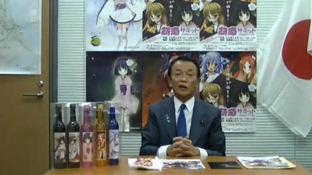 Former Prime Minister Wants Japanese Youth To Drink Cute Booze