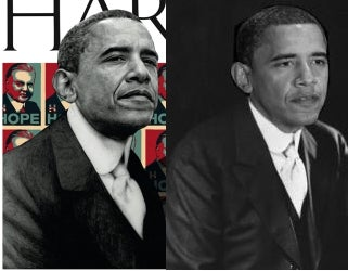 Herbert Hoover: Like Obama or Exactly Like Obama?