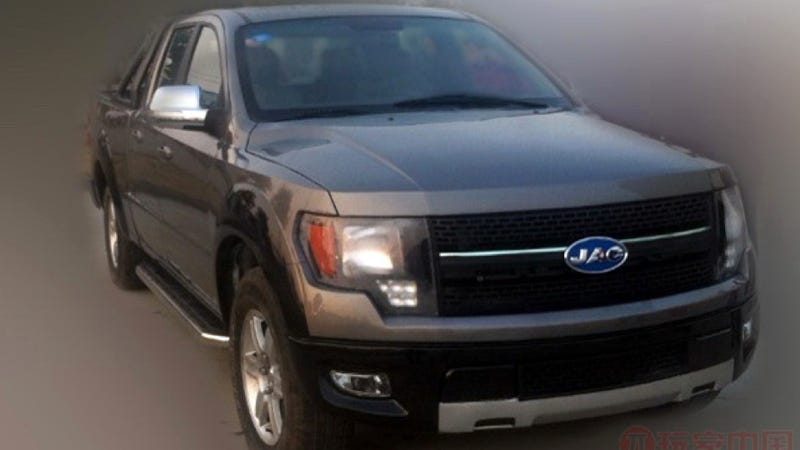 Chinese Automaker Builds Picture Perfect Copy Of Ford F-150 Pickup