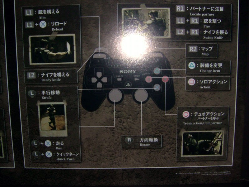 Resident Evil 5 Producer Likes New Controls Better