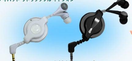 Retractable iBud Headphones From Thanko