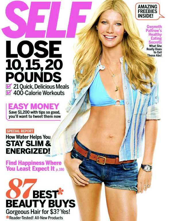 Gwyneth Works Out Obsessively, Still Hates Her Ass