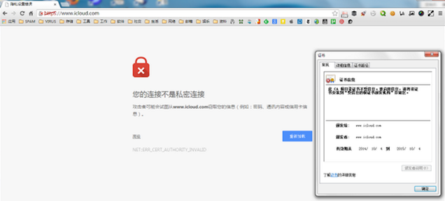 Report: Chinese Authorities Are Now Targeting iCloud Users