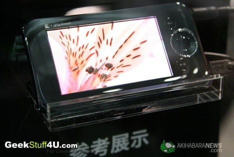 Prototype Toshiba Gigabeat Sports Dazzling Display