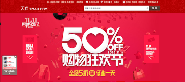 Celebrate Being Single In China By Spending Tons of Money Online