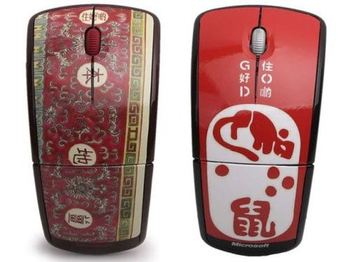 Chinese-Themed Microsoft Arc Mice Can Get Lost In Your Pottery Collection