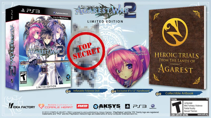 The Record of Agarest War 2 Limited Edition Comes With an Inflatable Doll. And a Hand Towel