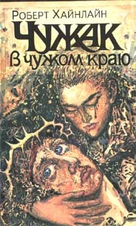 In Soviet Russia, Space Opera Really Was Operatic