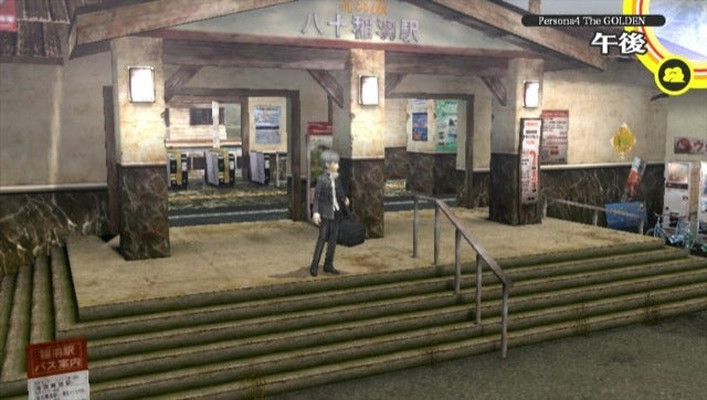 Persona 4's Train Station Is Real (And It's Closing)