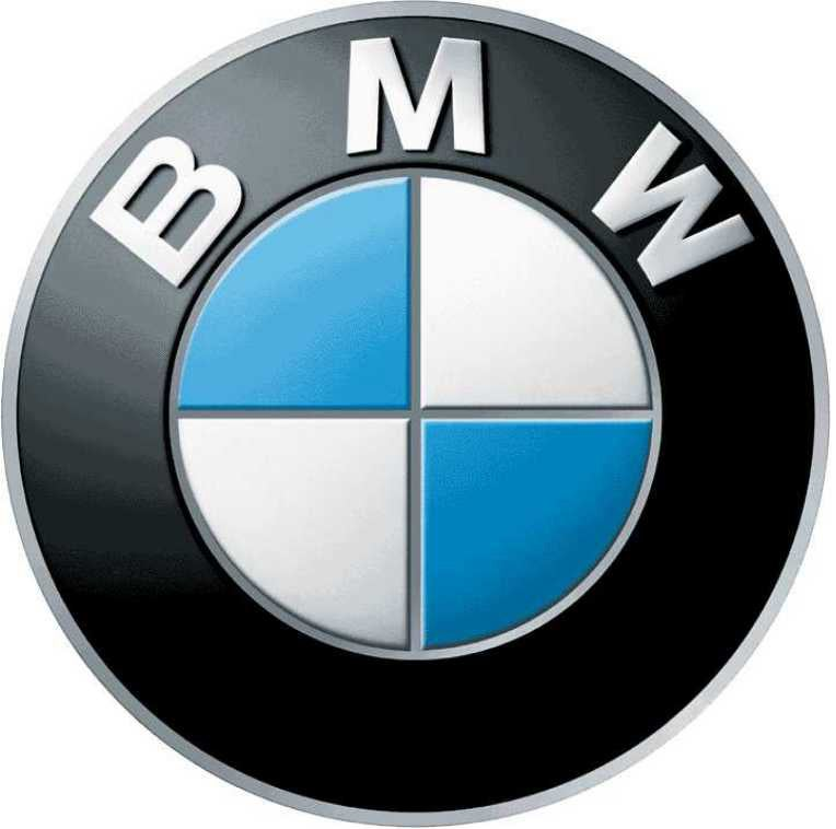 A Message to BMW: WTF