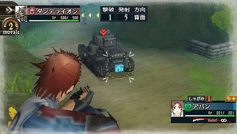 Valkyria Chronicles 2 Grains Up For The Camera