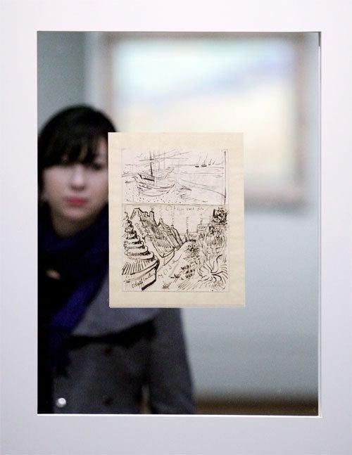 You Gogh, Girl