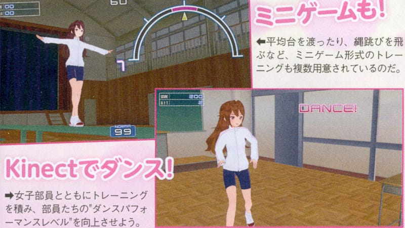 Japan Finally Makes Dancing Schoolgirl Game for Kinect