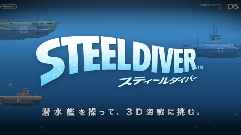 Steel Diver DS Development Was Done Before the Tea Table Was Upended