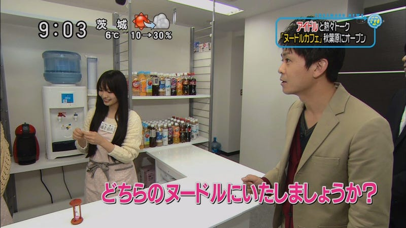 Selecting an Idol from a Vending Machine