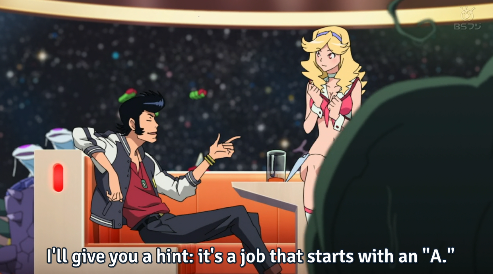 Space Dandy's First Episode Ruins The Sick-Ass Space Burn