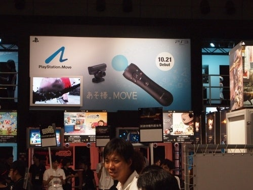 A First Look at Playstation's Mammoth Tokyo Game Show Booth