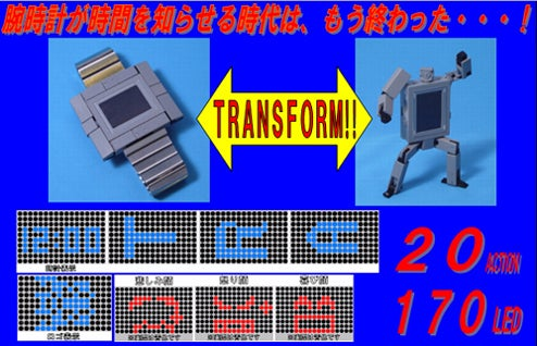Re-Released Takara Tomy Transformers Watch Needs a Little More AllSpark