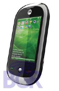 Motorola Alexander's QWERTY-Free Cousin: The Atila