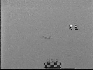Lightning Bolt Hitting Plane Taking Off in Osaka
