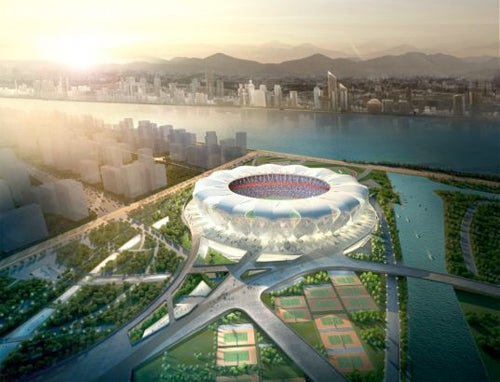 China's Largest Sports Park Under Construction