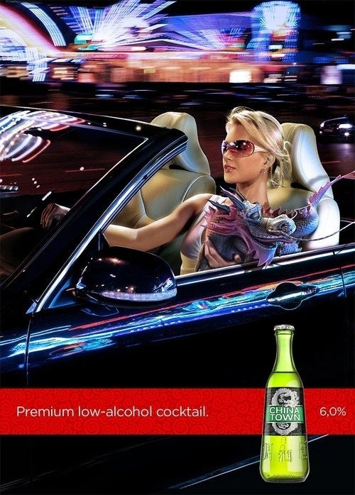 How Not to Advertise an Alcoholic Beverage