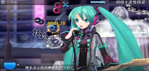 Hatsune Miku: Project Diva Extend is More Than Just Another Music Game