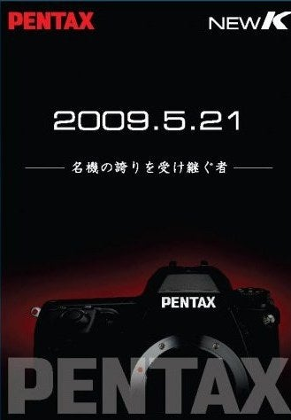 What Ho! A New Pentax DSLR Looms, Coming May 21