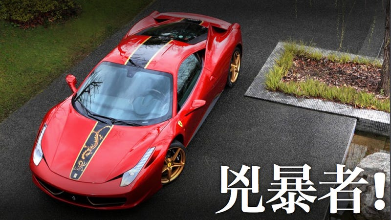 Is A Ferrari With A Dragon On It Worth $870,000?