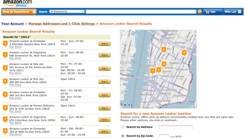 Amazon's Shipping Lockers Are Live in NYC