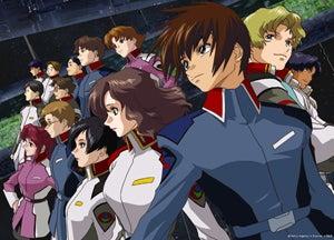 Tokyo National University Begins Anime Graduate Program, Otaku Applicants Surge Overnight